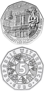 5 euro coin 200 Years Society of Music Lovers in Vienna | Austria 2012