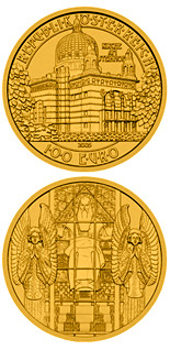 100 euro coin Steinhof Church | Austria 2005
