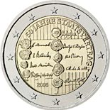 2 euro coin 50th Anniversary of the Austrian State Treaty | Austria 2005