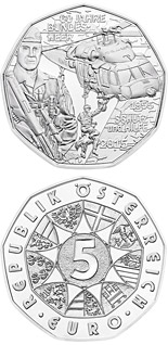 5 euro coin Austrian Armed Forces - Protection and Assistance | Austria 2015