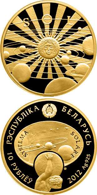 10 rubles Sun - 2012 - Series: The Solar System - Belarus