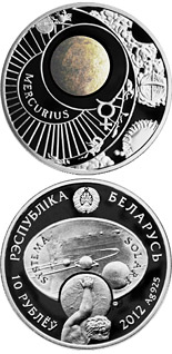 10 ruble coin Mercury | Belarus 2012