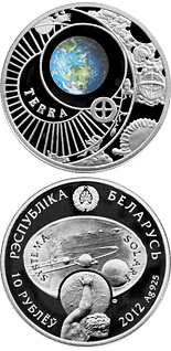 10 ruble coin Earth | Belarus 2012