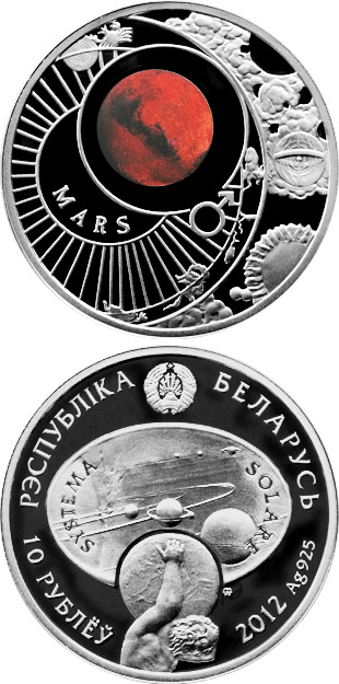 Image of 10 rubles coin - Mars | Belarus 2012.  The Silver coin is of Proof quality.