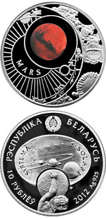 10 ruble coin Mars | Belarus 2012