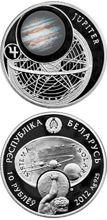 10 ruble coin Jupiter | Belarus 2012