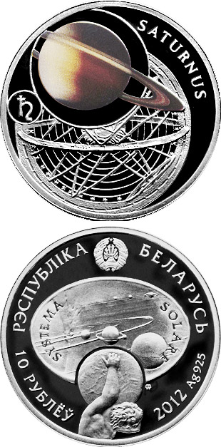 Image of 10 rubles coin - Saturn | Belarus 2012.  The Silver coin is of Proof quality.