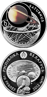 10 ruble coin Saturn | Belarus 2012