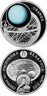 10 ruble coin Uranus | Belarus 2012