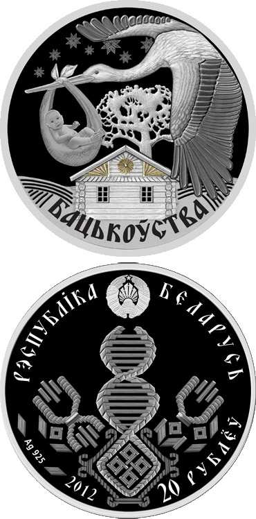 Image of a coin 20 rubles | Belarus | Fatherhood | 2012