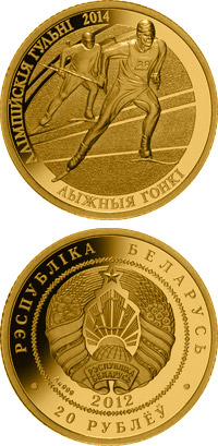 20 rubles The 2014 Olympic Games. Cross-country Skiing - 2012 - Belarus