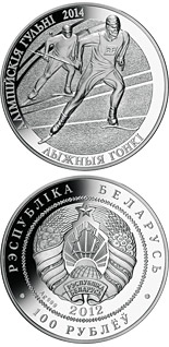 100 ruble coin The 2014 Olympic Games. Cross-country Skiing | Belarus 2012