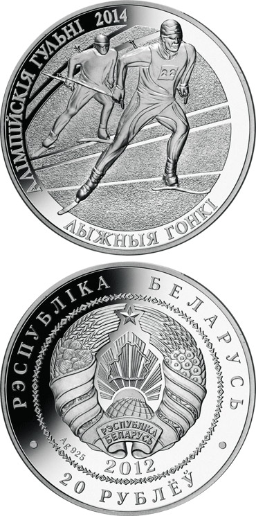 Image of a coin 20 rubles | Belarus | The 2014 Olympic Games. Cross-country Skiing | 2012