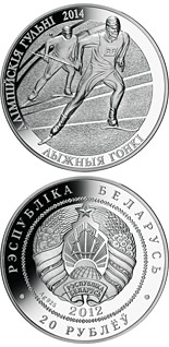 20 ruble coin The 2014 Olympic Games. Cross-country Skiing | Belarus 2012