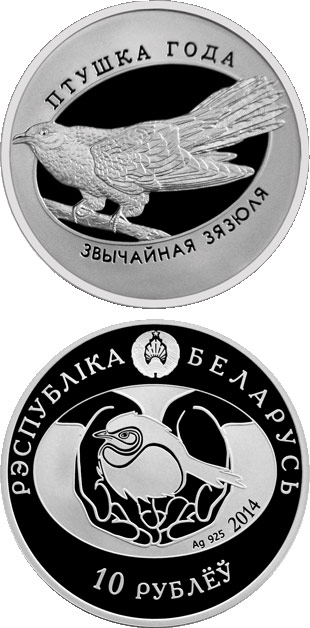 Image of 10 rubles coin - Common Cukoo | Belarus 2014.  The Silver coin is of Proof quality.