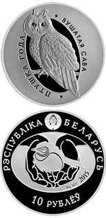 10 ruble coin Long-eared Owl | Belarus 2015