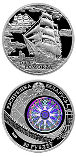 20 rubles The Dar Pomorza  - 2009 - Series: Sailing Ships  - Belarus