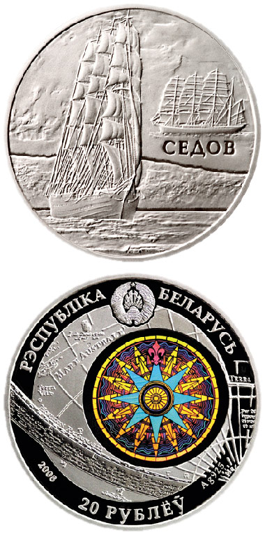 Image of 20 rubles coin – The Sedov  | Belarus 2008.  The Silver coin is of BU quality.