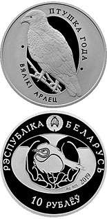 10 ruble coin Greater Spotted Eagle | Belarus 2019