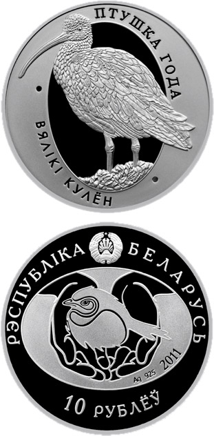 Image of 10 rubles coin – Eurasian Curlew | Belarus 2011.  The Silver coin is of Proof quality.