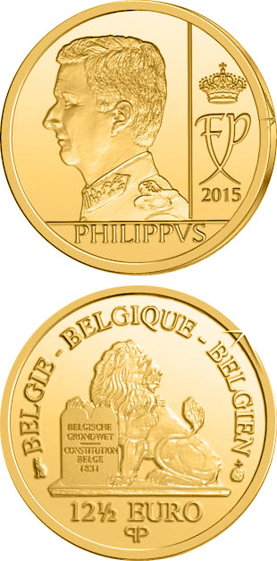 Image of 12.5 euro coin - King Philippe | Belgium 2015