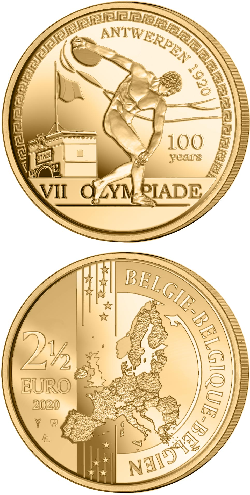 Image of 2.5 euro coin - 100 years Olympic Games Antwerp 1920-2020 | Belgium 2020.  The Brass coin is of BU quality.