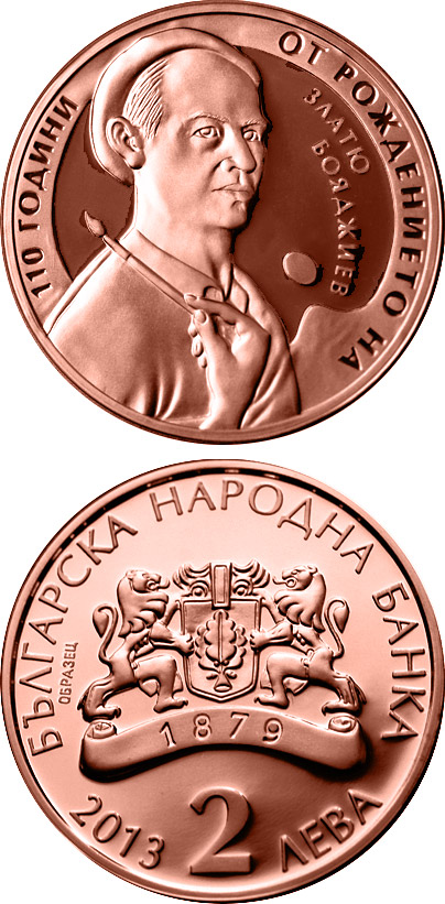 Image of 110th anniversary of the birth of Zlatyu Boyadzhiev – 2 lev  coin Bulgaria 2013.  The Copper coin is of Proof quality.