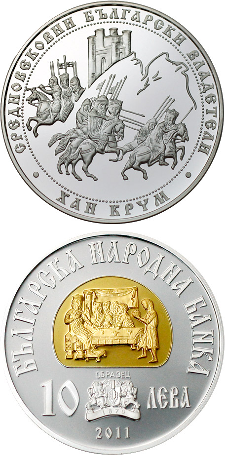 Image of Khan Krum  – 10 lev  coin Bulgaria 2011.  The Bimetal: silver, gold plating coin is of Proof quality.