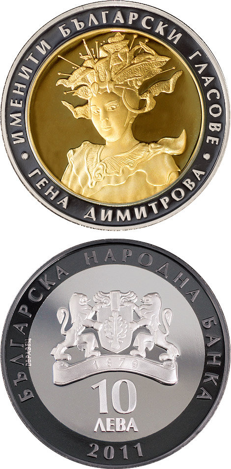 Image of Gena Dimitrova  – 10 lev  coin Bulgaria 2011.  The Bimetal: silver, gold plating coin is of Proof quality.