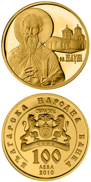 Image of 100 lev  coin – St. Naum  | Bulgaria 2010.  The Gold coin is of Proof quality.