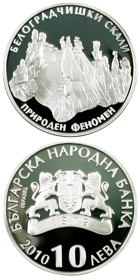 Image of Belogradchik Rocks   – 10 lev  coin Bulgaria 2010.  The Silver coin is of Proof quality.