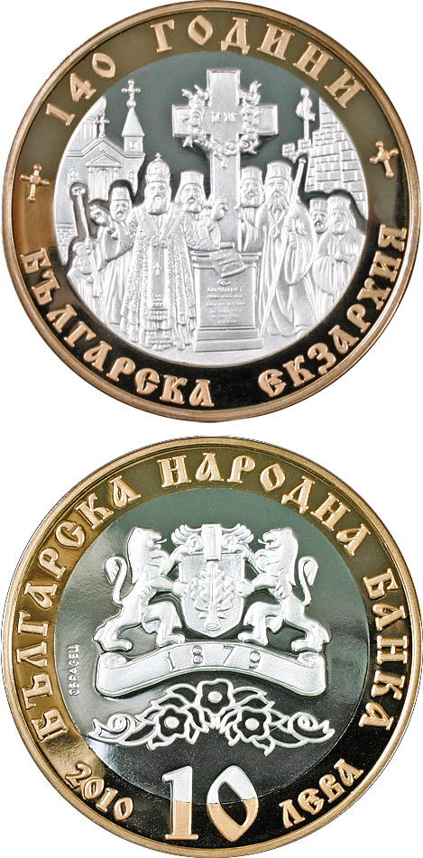 Image of a coin 10 levs | Bulgaria | 140 Years Bulgarian Exarchate   | 2010