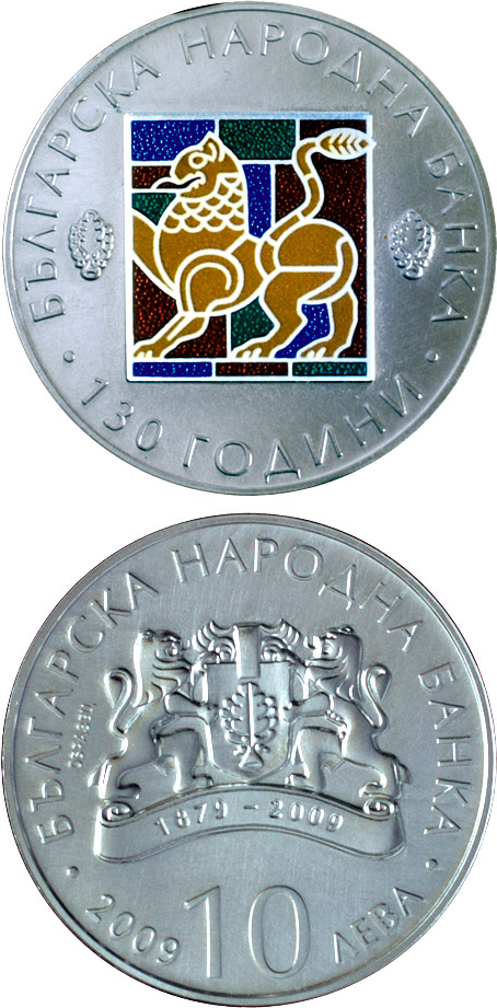 Image of a coin 10 levs | Bulgaria | 130 Years Bulgarian National Bank   | 2009