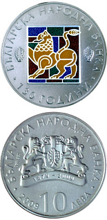 10 lev  coin 130 Years Bulgarian National Bank   | Bulgaria 2009
