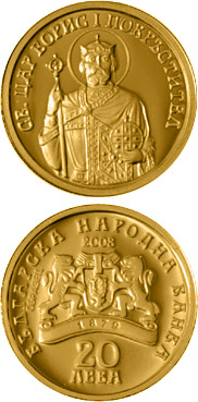 Image of 20 lev  coin – The Holy Tsar Boris I the Baptist   | Bulgaria 2008.  The Gold coin is of Proof quality.