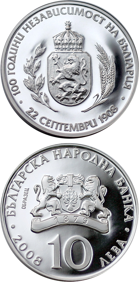 Image of 10 lev  coin - 100 Years of Bulgaria's Independence   | Bulgaria 2008.  The Silver coin is of Proof quality.