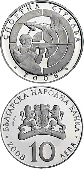 Image of 10 lev  coin – Shooting sports   | Bulgaria 2008.  The Silver coin is of Proof quality.