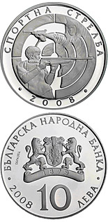 10 lev  coin Shooting sports   | Bulgaria 2008