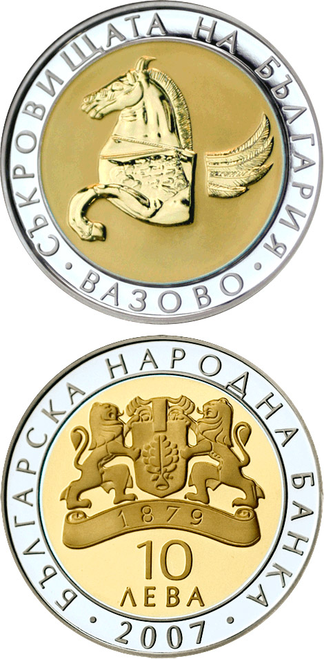 Image of 10 lev  coin – Pegasus from Vazovo   | Bulgaria 2007.  The Bimetal: silver, gold plating coin is of Proof quality.