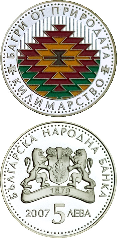 Image of 5 lev  coin - Carpet Making   | Bulgaria 2007.  The Silver coin is of Proof quality.