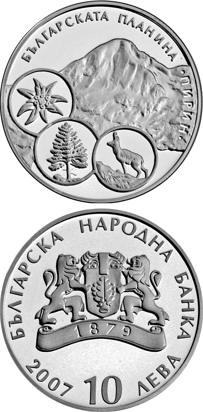 Image of 10 lev  coin – Bulgarian Mountains - Pirin   | Bulgaria 2007.  The Silver coin is of Proof quality.