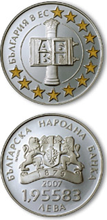 Image of Bulgaria in the European Union   – 1.95 lev  coin Bulgaria 2007.  The Bimetal: silver, gold plating coin is of Proof quality.