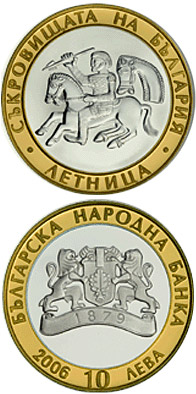 Image of 10 lev  coin - Letnitsa   | Bulgaria 2006.  The Bimetal: silver, gold plating coin is of Proof quality.