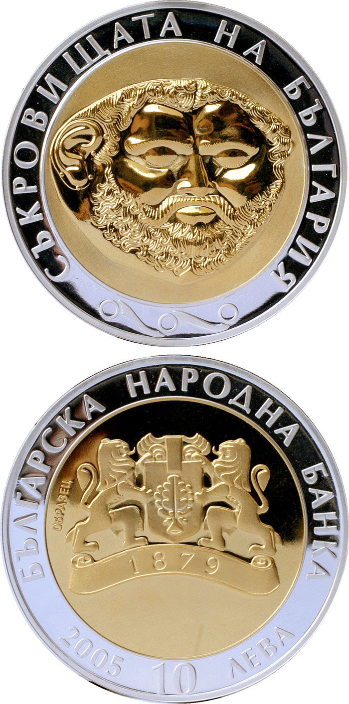 Image of a coin 10 levs | Bulgaria | The Gold Mask  | 2005