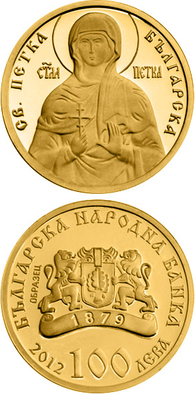 Image of 100 lev  coin – St. Petka of Bulgaria | Bulgaria 2012.  The Gold coin is of Proof quality.