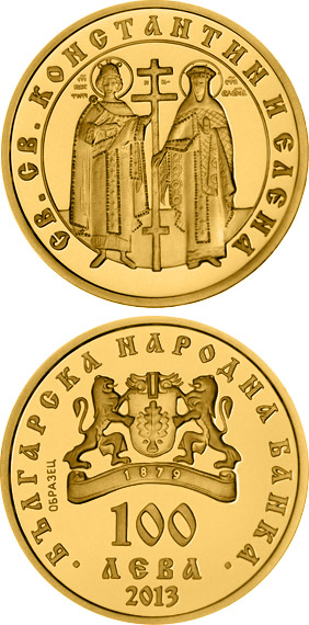 Image of 100 lev  coin - St.Constantine and St.Helena  | Bulgaria 2013.  The Gold coin is of Proof quality.