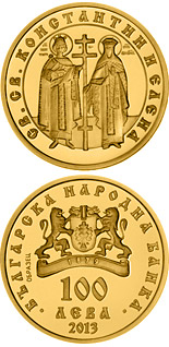 100 lev  coin St.Constantine and St.Helena  | Bulgaria 2013