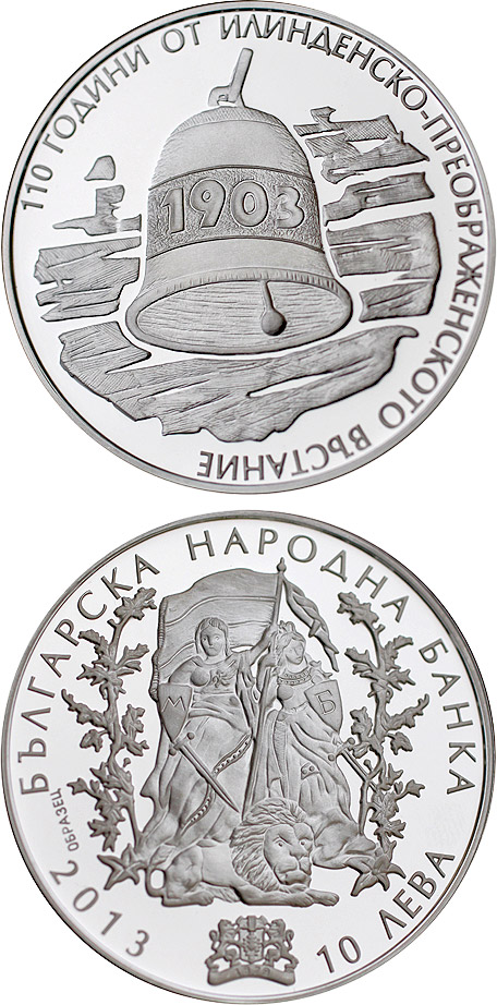 Image of a coin 10 levs | Bulgaria | 110th anniversary of  the Ilinden-Preobrazhenie Uprising | 2013