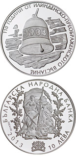 10 lev  coin 110th anniversary of  the Ilinden-Preobrazhenie Uprising | Bulgaria 2013