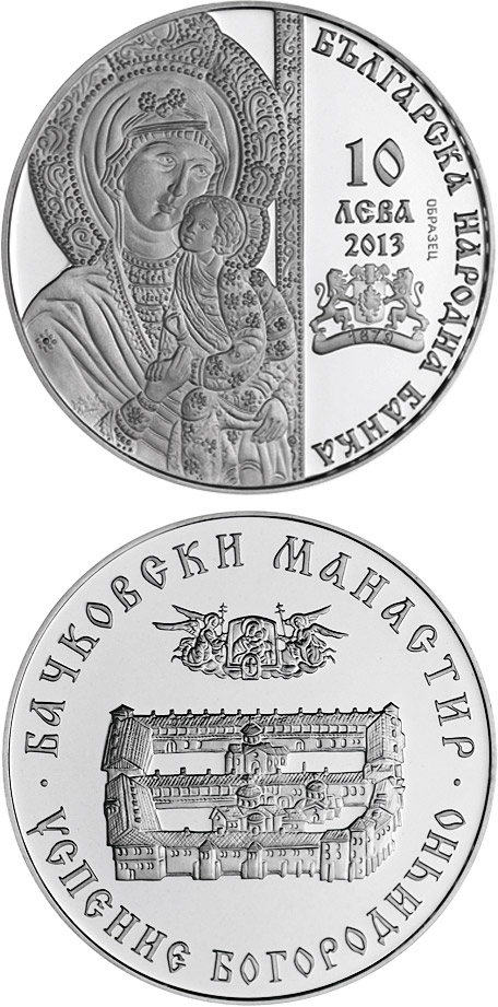 Image of 10 lev  coin Bachkovo Monastery | Bulgaria 2013.  The Silver coin is of Proof quality.